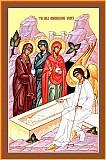 The Myrrhbearing Women